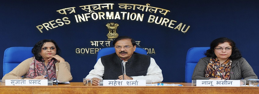 The Minister of State for Culture (I/C) , Dr. Mahesh Sharma addresses a press conference on Budget 2...