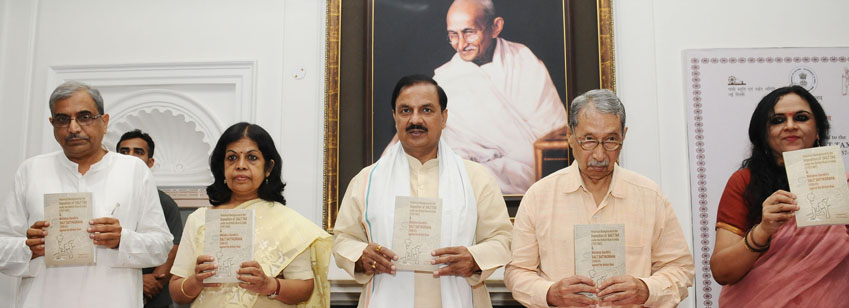 "MoS(I/C) for Culture and Tourism, Dr. Mahesh Sharma releasing a book entitled ""Historical Backgrou..."