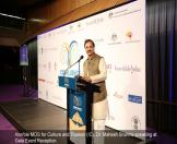 Hon'ble MOS for Culture and Tourism (IC), Dr. Mahesh Sharma speaking at Gala Event Reception